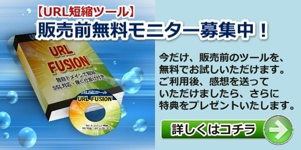 kokuchi-600-300.jpg
